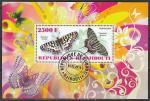 Джибути 2014 год. Бабочки Восточной Африки, гашёный блок