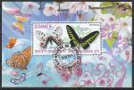 Джибути 2014 год. Бабочки и цветы, гашёный блок