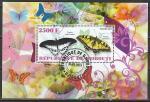 Джибути 2014 год. Цветы и бабочки, гашёный блок