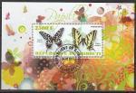 Джибути 2014 год. Бабочки, гашёный блок