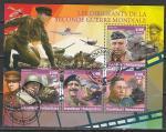 Мадагаскар 2016 год. Командующие фронтами II Мировой войны, гашёный малый лист