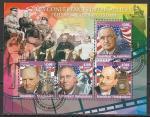Мадагаскар 2016 год. Американские и британские государственные и политические деятели, гашёный малый лист