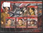 Мадагаскар 2016 год. Руководитель нацистской Германии Адольф Гитлер, гашёный малый лист