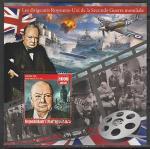 Мадагаскар 2016 год. Британский политик Уинстон Черчилль, гашёный блок