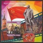 Мадагаскар 2016 год. В.И. Ленин, гашёный блок