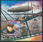 Мадагаскар 2016 год. Германский лётчик - ас I Мировой войны Манфред фон Рихтгофен, гашёный блок