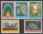 "Ватикан 1974 год. Конкурс рисунков подростков ""Библия"", 5 марок"