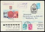 ХМК со спецгашением. 150 лет городской службе доставки почты, 27.01.1983 год, Ленинград, прошёл почту
