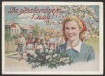 ПК. Да здравствует 1 Мая! 14.03.1955 год, прошла почту
