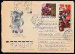 """Конверт. Песня """"Заветный камень"""", 23.12.1974 год, прошёл почту"""