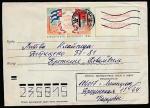 Конверт. Визит Л.И. Брежнева в Республику Куба, 1974 год, прошёл почту