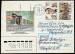 """ХМК. Санкт-Петербург. """"Новая Голландия"""", 1995 год, прошёл почту"""