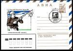 ХМК со спецгашением. Игры XXII Олимпиады. Стрелковый спорт, 19.07.1980 год, Москва, почтамт