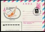 ХМК со спецгашением. Игры XXII Олимпиады. Плавание, 19.07.1980 год, Москва, почтамт