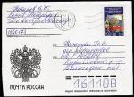 Конверт. Избрание В.В. Путина президентом РФ, 2000 год
