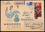 """Конверт. Песня """"О Днепре"""", 23.12.1974 год, прошёл почту"""