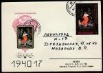 Конверт. Искусство Палеха, 1976 год, прошёл почту