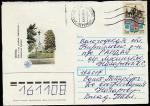 ХМК. Хабаровск. Стела в честь российских первопроходцев, прошёл почту в 1998 году