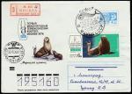 КПД. Морской котик, 22.05.1974 год, Москва, почтамт, прошёл почту