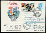 КПД. Совместный советско - французский полёт. Ультразвуковая локация сердца, 26.06.1982 год, Москва, почтамт, прошёл почту
