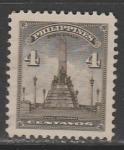"""Филиппины 1947 год. Манила. Стелла и скульптура """"Памяти Хосе Ризаля"""", 1 марка из серии"""