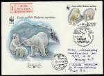 КПД. Белые медведи, (ном. 35 коп.), 25.03.1987 год, Москва, почтамт, прошёл почту