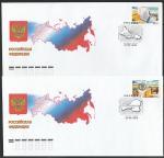 2 КПД. Регионы России, 24.03.2010 год, Оренбургская область, Оренбург; Республика Тыва, Кызыл