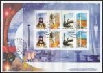 КПД. 50 лет космодрому Байконур, 01.12.2004 год, Москва, почтамт
