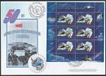 КПД. 50 лет отечественным исследованиям Антарктиды, 26.01.2006 год, Москва