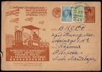 ПК с иллюстрированной рекламой, прошла почту, гашение 10.08.1931 год, Ленинград