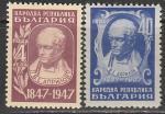 Болгария 1947 год. 100 лет со дня смерти педагога и историка Василия Априлова, 2 марки