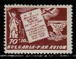 """Болгария 1947 год. Международная филвыставка """"CAPEX"""" в Нью-Йорке, 1 марка"""