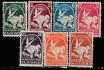 Болгария 1931 год. Почтовый голубь, 7 марок (наклейка)