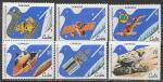 Куба 1982 год. Конференция ООН по использованию космоса, 6 марок