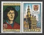 Румыния 1973 год. 500 лет со дня рождения Николая Коперника, 1 марка с купоном