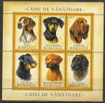 Румыния 2005 год. Охотничьи собаки, малый лист