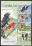 Сейшелы 2008 год. Всемирная охрана природы. Птицы, 4 марки в сцепке