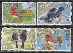 Сейшелы 2008 год. Всемирная охрана природы. Птицы, 4 марки