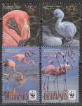 Багамы 2012 год. Всемирная охрана природы. Фламинго, 4 марки