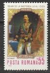 Румыния 1970 год. 150 лет со дня рождения князя Александра Иона Куза, 1 марка