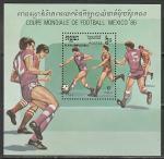 Кампучия (Камбоджа) 1986 год. Чемпионат мира по футболу в Мехико, блок