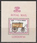 Камбоджа (Кампучия) 1990 год. Международная филвыставка в Лондоне. Британская почта, блок