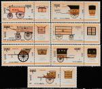 Камбоджа (Кампучия) 1990 год. Международная филвыставка в Лондоне. Британская почта, 7 марок с купонами