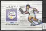 Узбекистан 1994 год. Международные соревнования по теннису на кубок Президента, блок (366.15)