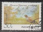 Россия 1992 год. Приокско-Террасный заповедник, 1 марка