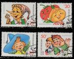 Россия 1992 год. Герои детских литературных произведений, 4 марки (гашёные) (15-18)