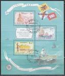 Россия 2001 год. 300 лет военно - морскому образованию в России, блок