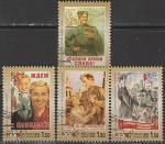 Россия 2000 год. 55 лет Победы в Великой Отечественной войне, 4 марки