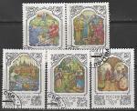 Россия 1997 год. Иллюстрации к сказкам А.С. Пушкина, 5 марок (гашёные) (370-374)