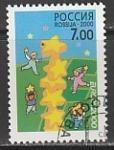 """Россия 2000 год. Программа """"Европа-2000"""", 1 марка (гашёная) (585)"""